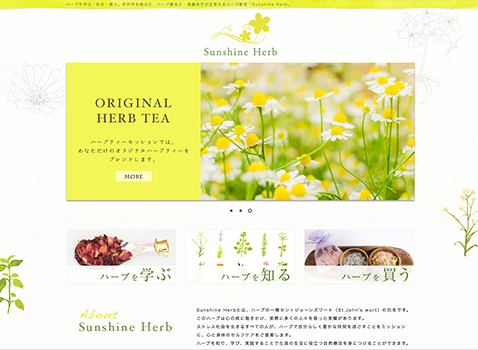 「Sunshine Herb」WEBサイト